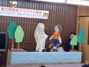 201012クリスマス会