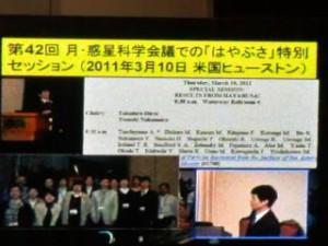 20140726「はやぶさプロジェクト」涌井博士