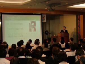 2010.10.3特別講演会