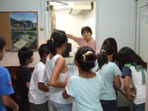 200908サマースクール